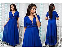 Приталенное длинное платье Производитель Фабрика Украина ТМ Balani Прямой поставщик р.48-52