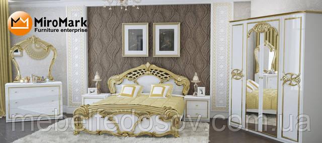 Модульная спальня Ева (Миро Марк/MiroMark)