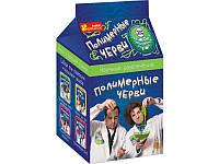 Игровой набор Ranok-Creative Научные развлечения Полимерные черви (0376)