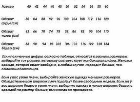 Туника женская расклешённая, от 46 до 54 р-ра, Харьков, фото 3