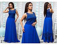 Элегантное вечернее платье в пол Производитель Фабрика Украина ТМ Balani Прямой поставщик р.48-54