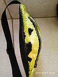 Сумка бананка на пояс женская с пайетками двустороними., фото 4