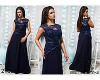 Элегантное платье на выпускной праздник купить недорого Производитель Украина ТМ Balani размеры 48,50