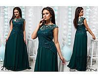 Элегантное платье на выпускной праздник купить недорого Производитель Украина ТМ Balani Прямой поставщик 48-52