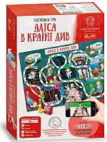 """Настольная игра """"Алиса в Стране Чудес"""""""