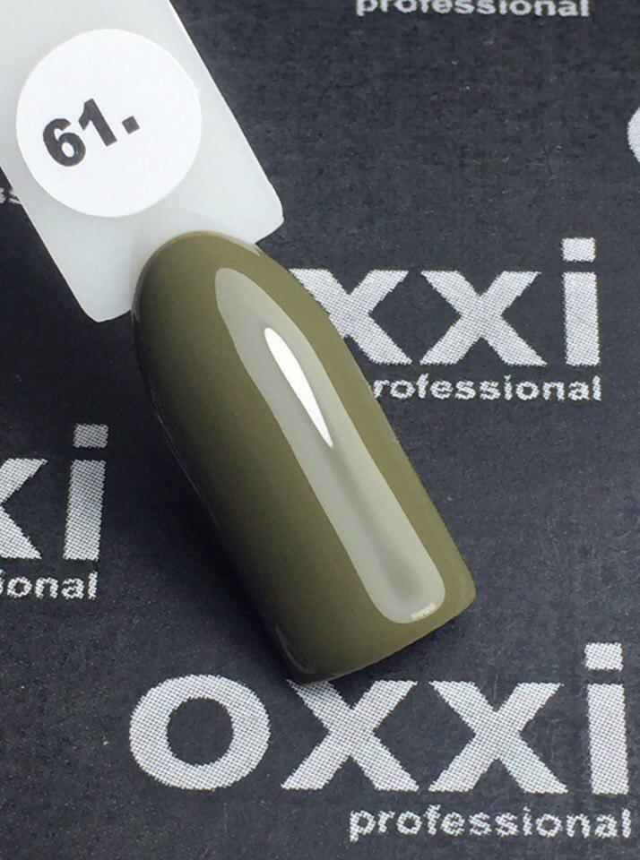 Гель-лак Oxxi Professional № 61, 10 мл