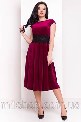 платье Modus Лира 4125, фото 2