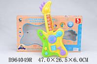 Многофункциональная детская музыкальная гитара B964049R