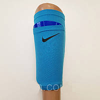 Чулки держатели футбольные NIKE для щитков цвет голубой