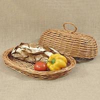 Хлебница с крышкой плетенная из лозы,овальная