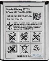 Аккумулятор Sony Ericsson BST-33 (900 / 950 mAh) 12 мес. гарантии