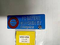 Металлизированная наклейка FC BAYERN MUNCHEN EV