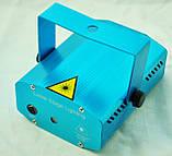 Лазерный проектор K-4, фото 3