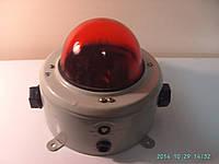 Светильник сигнальный СС-56 220В 15Вт