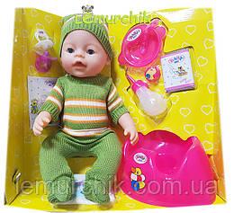 Кукла-пупс Baby born одежда зима, 9 функций, 9 аксессуаров