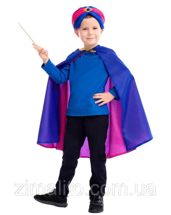 Фокусник карнавальный костюм детский