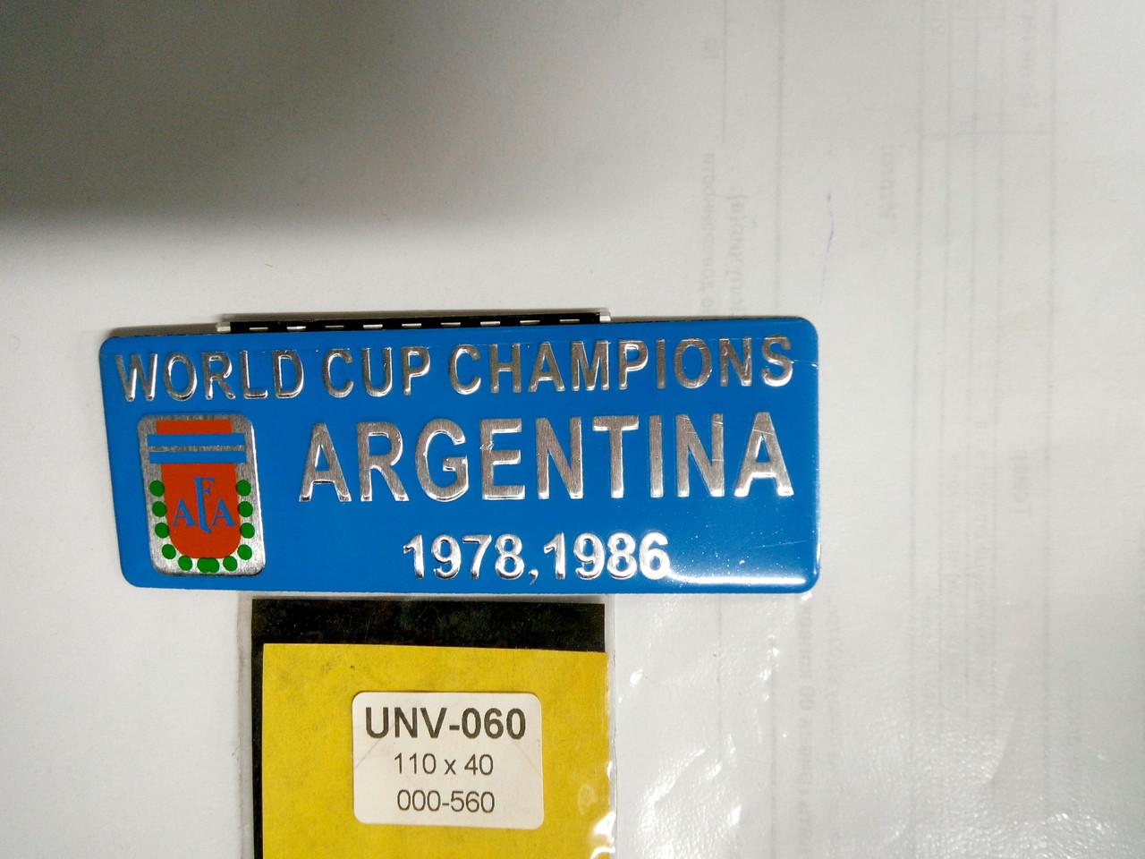 Металлизированная наклейка WORLD CUP CHAMPIONS ARGENTINA  110х40 мм