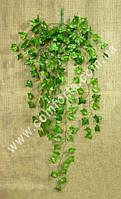 28877 Плющ искусственный, 9 веток, высота ~ 95 см, зелень декоративная