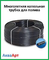 Многолетняя трубка для капельного полива 16 мм с интервалом капельниц 25 см (200м)
