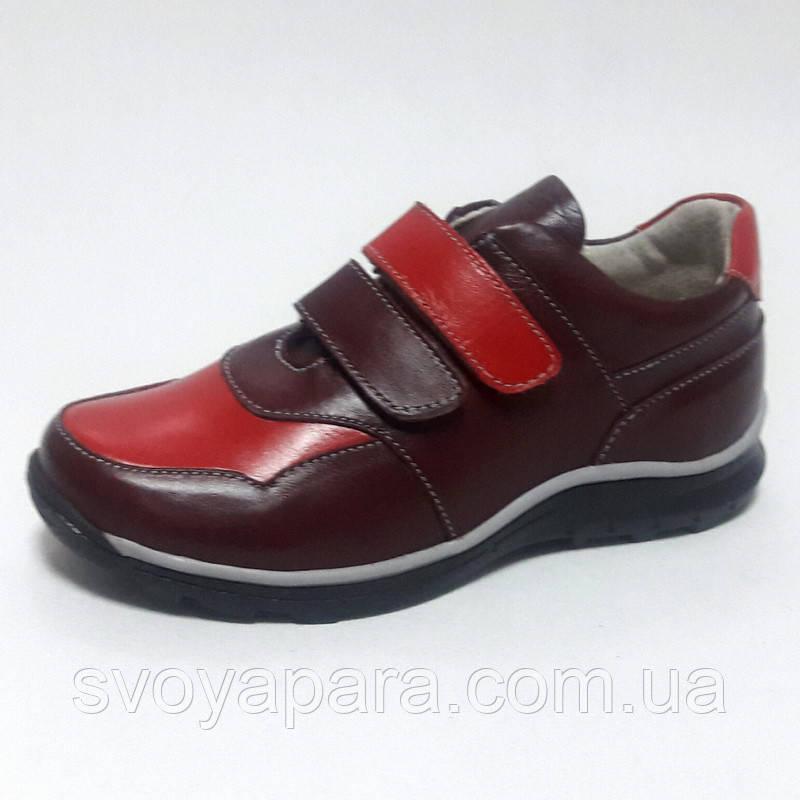 Кроссовки подростковые для мальчика бордовые кожаные (01812)