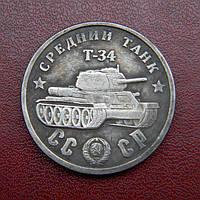 СССР 100 рублей 1945 г. Танк Т- 34, фото 1