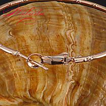 Серьги - кольца  золотистые ., фото 3