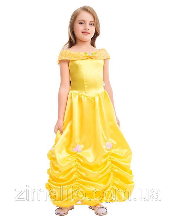 Красавица Бель карнавальный костюм детский