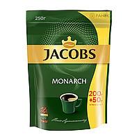 Кофе растворимый Якобс Монарх, 250г