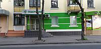 Установка кондиционеров в Хмельницком