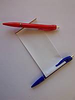 Ручка-шпаргалка для детей и студентов.Ручка с шпаргалкой детская.Ручка шариковая шпаргалка.