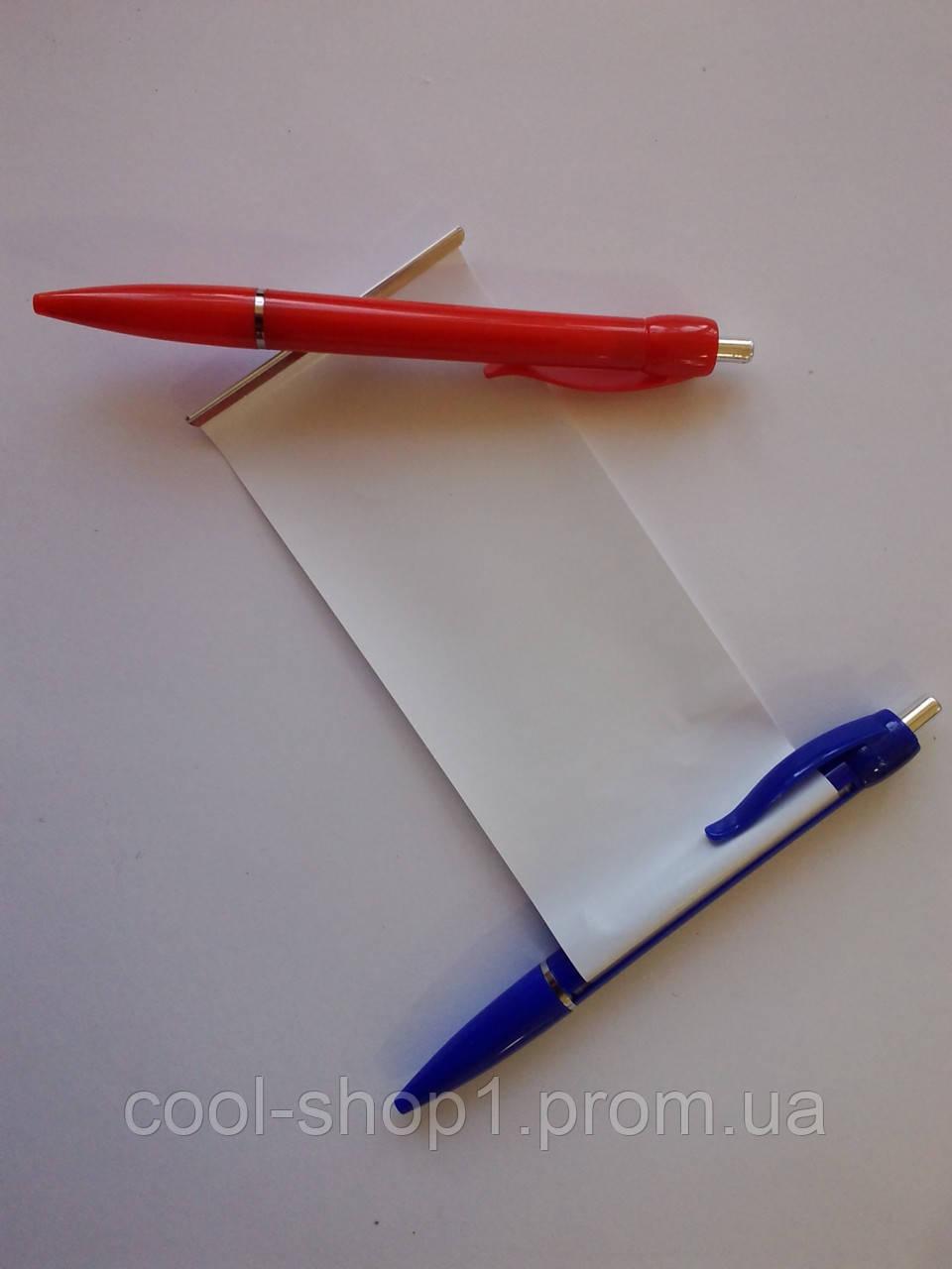 Ручки Шпаргалки