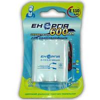 Аккумулятор для стационарного телефона Энергия Е-110 (600mAh)