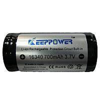 Аккумулятор литиевый 16340 (CR123) Keepower   700mAh 3.7V  Li-ion(с электроникой)