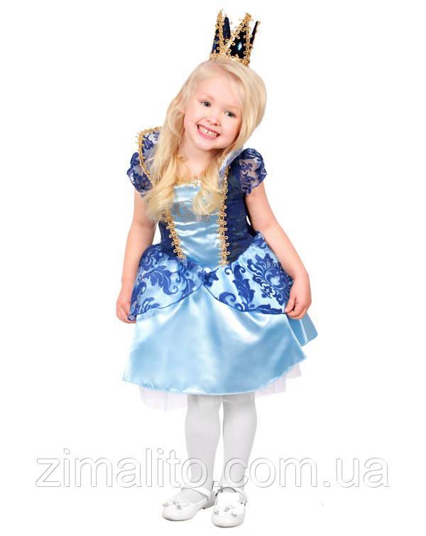 Королевна в синем карнавальный костюм детский