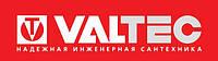 Запорная арматура VALTEС (Италия) со склада в Харькове
