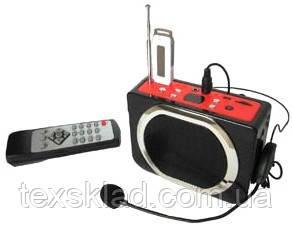 Мегафон для экскурсоводов DS-87A гучномовець