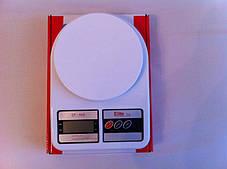 Электронные весы для кухни SF 400 ( кухонные весы ), фото 2