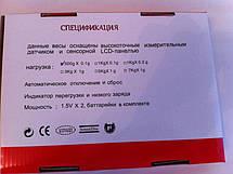 Электронные весы для кухни SF 400 ( кухонные весы ), фото 3
