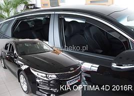 Дефлекторы окон (ветровики)  Kia Optima (JF) 4d 2016r (HEKO)