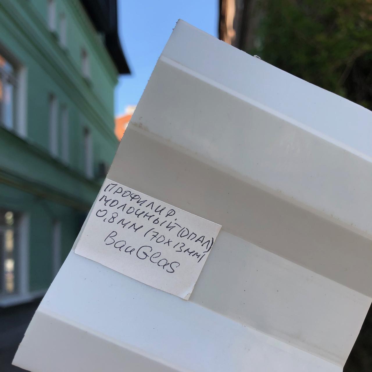 Опал   профилированный  поликарбонат  1,05*3м