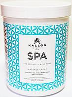 Крем Kallos SPA для массажа тела с кокосовым маслом, гиалуроновой кислотой и коллагеном