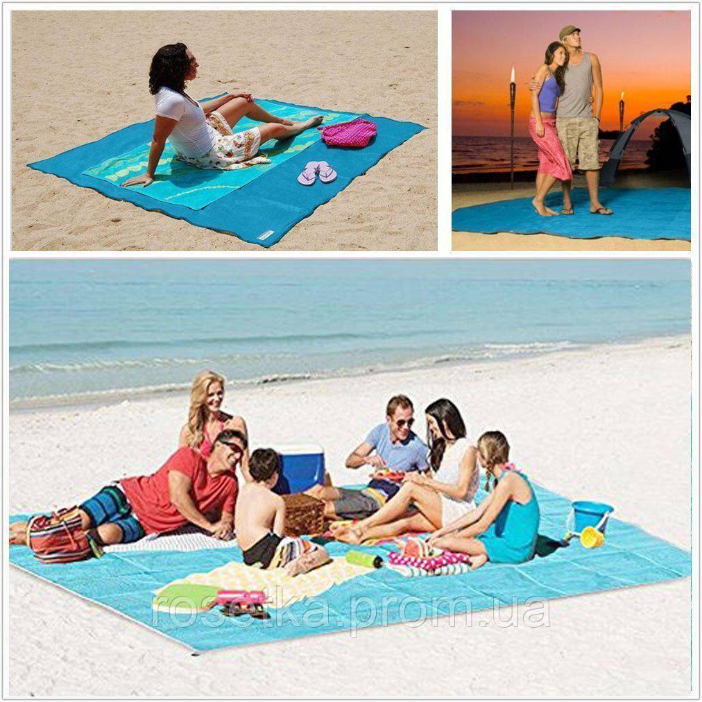 Пляжка підстилка, коврик-антипісок - Sand Free Mat (Синій, Рожевий, Салатовий)