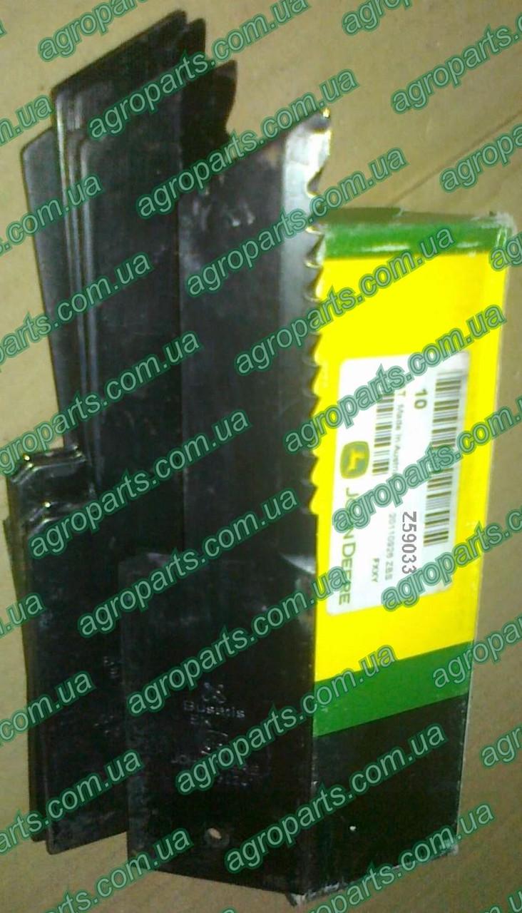 Нож Z59033 измельчителя неподвижный HXE13024 с насечкой купить ножи соломоизмельчителя John Deere