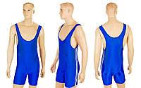 Трико для борьбы и тяжелой атлетики, пауэрлифтинга  синий (бифлекс, р-р S-XL (RUS 44-52))