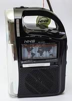 Фонарь с радио, аккумуляторный, от сети, USB,  NS-040U, фото 1