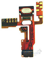 Шлейф Sony Ericsson U5i Vivaz для кнопки включения с динамиком и компонентами Original