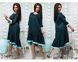Элегантное свободное платье купить недорого Производитель Украина ТМ Balani Прямой поставщик р.50-56