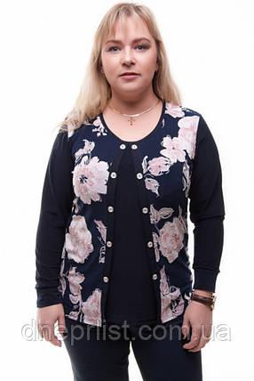 Блуза женская со вставкой (р. 54-60) Роза, синяя , фото 2