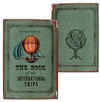 Обложка на паспорт Всемирное путешествие
