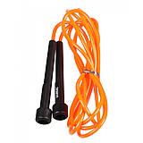 Скакалка PVC JUMP ROPE LS3115-o тубус